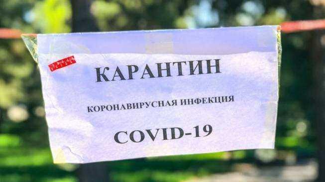В Карагандинской области ослабили карантин - новое постановление главного санврача области №45 от 9 декабря 2020 года