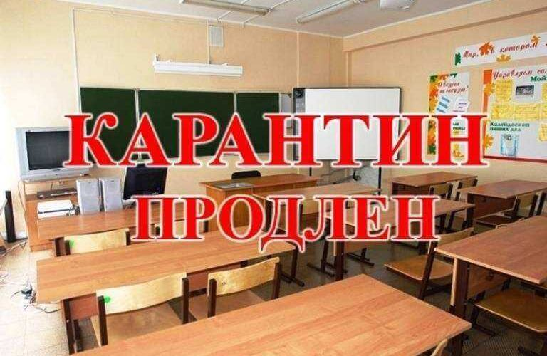 Режим ЧП и карантин в Казахстане продлен до 30 апреля