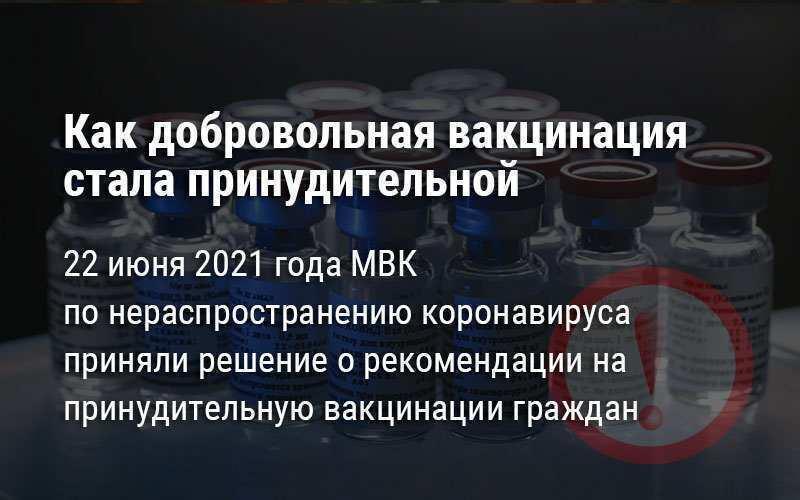В Казахстане вводят принудительную вакцинацию от коронавируса для граждан