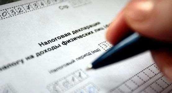 Названа дата введения всеобщего декларирование в Казахстане