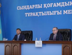 Актюбинская общественность всецело поддерживает инициативы Главы государства