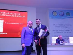 II Пленум Казахстанского общества хирургов прошел в Актобе