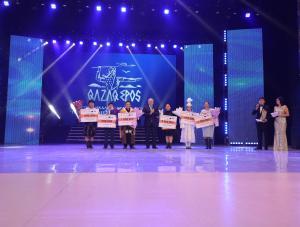 В Актюбинской области прошёл конкурс