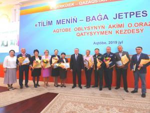 В Актюбинской области доля населения владеющего государственным языком превысила 90%