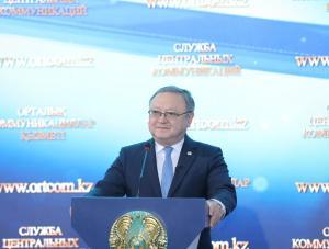 Актюбинская область эффективно выполняет поручения Президента по развитию экономики и повышению благосостояния населения